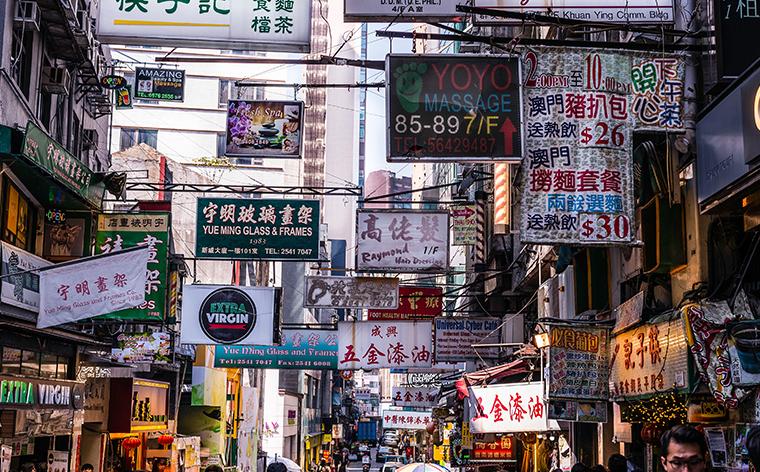 Zomervakantie 2018: 12 vakantiebestemmingen in Azië