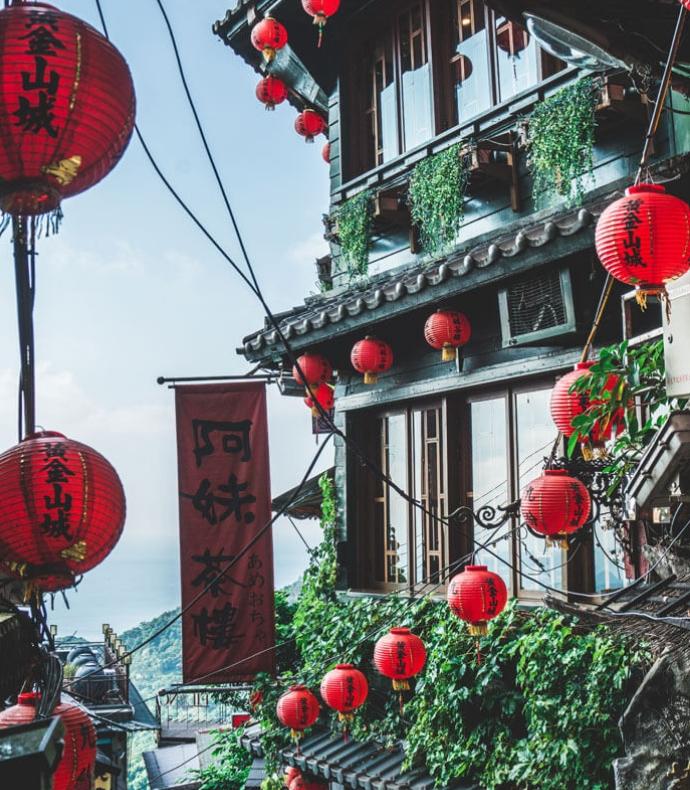 Een van de prachtige foto's uit Taipei (Taiwan) die Expeditie Aardbol op haar blog plaatste